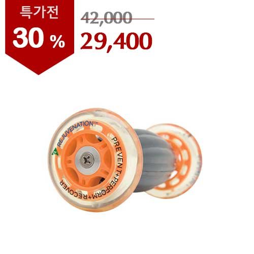 풋 테라피 롤러 FOOT THERAPHY ROLLER
